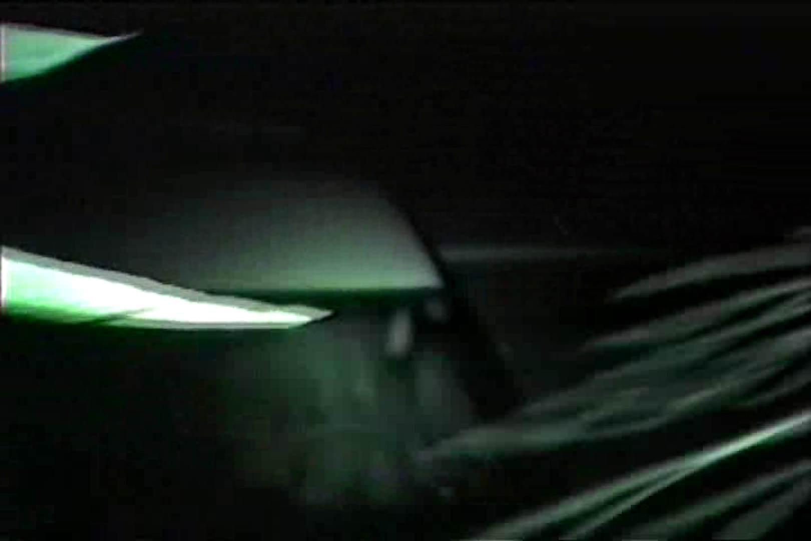 車の中はラブホテル 無修正版  Vol.7 カーセックス 覗きおまんこ画像 60連発 54