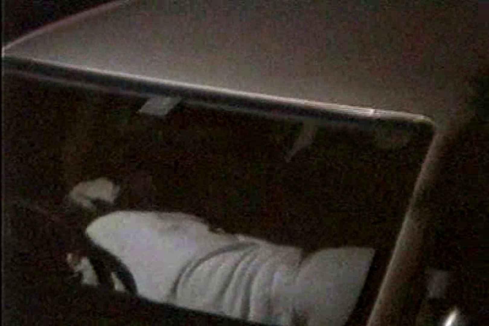 車の中はラブホテル 無修正版  Vol.8 美女OL おめこ無修正画像 68連発 18