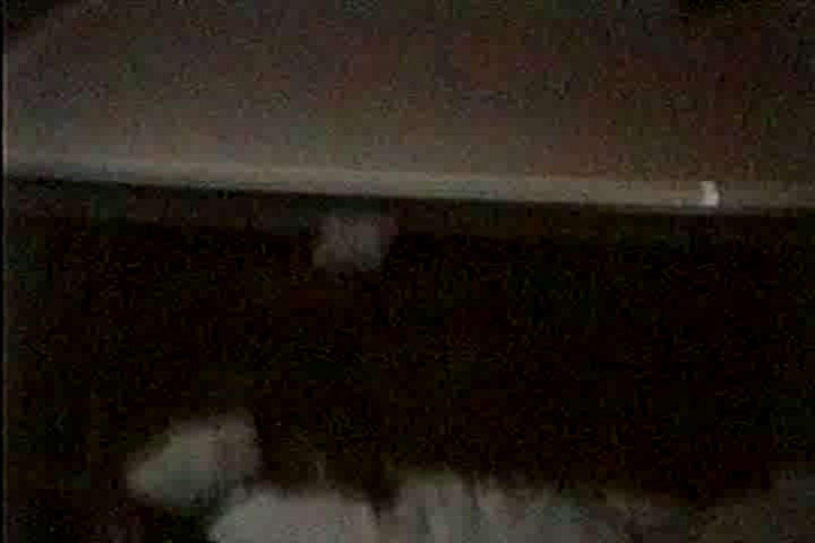 車の中はラブホテル 無修正版  Vol.8 車 エロ無料画像 68連発 19
