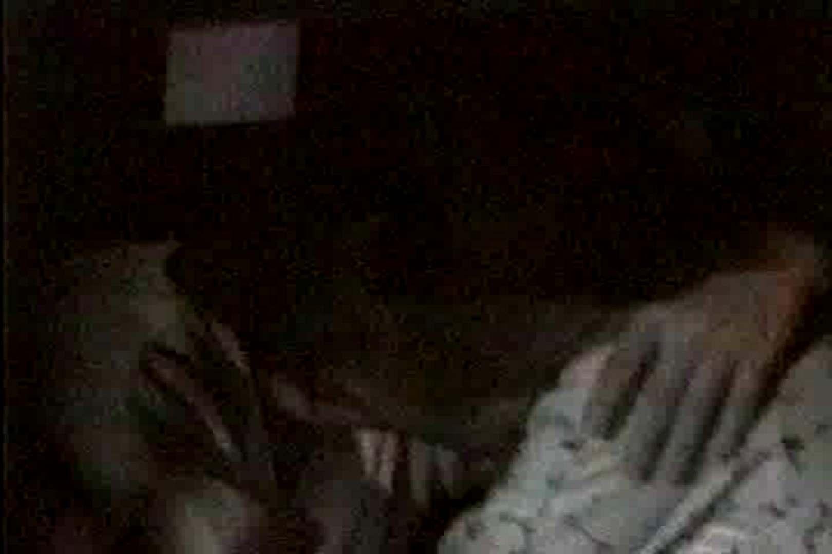 車の中はラブホテル 無修正版  Vol.8 人気シリーズ 盗み撮り動画キャプチャ 68連発 22