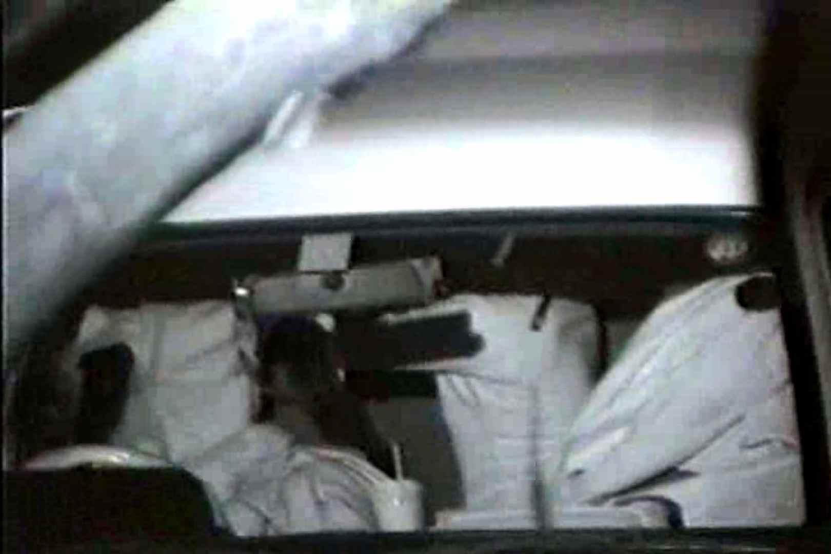車の中はラブホテル 無修正版  Vol.8 望遠 われめAV動画紹介 68連発 37