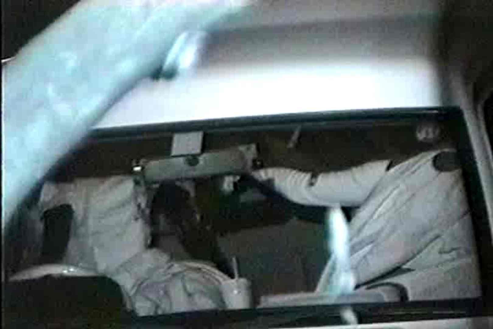 車の中はラブホテル 無修正版  Vol.8 人気シリーズ 盗み撮り動画キャプチャ 68連発 38