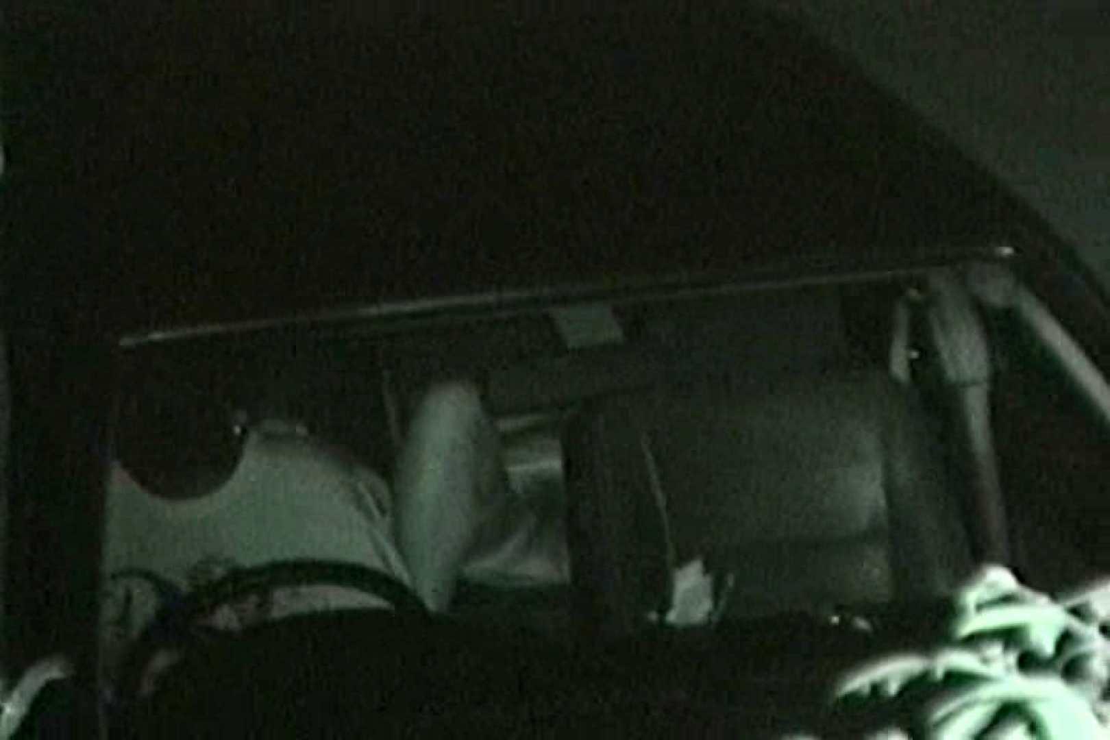車の中はラブホテル 無修正版  Vol.8 人気シリーズ 盗み撮り動画キャプチャ 68連発 54