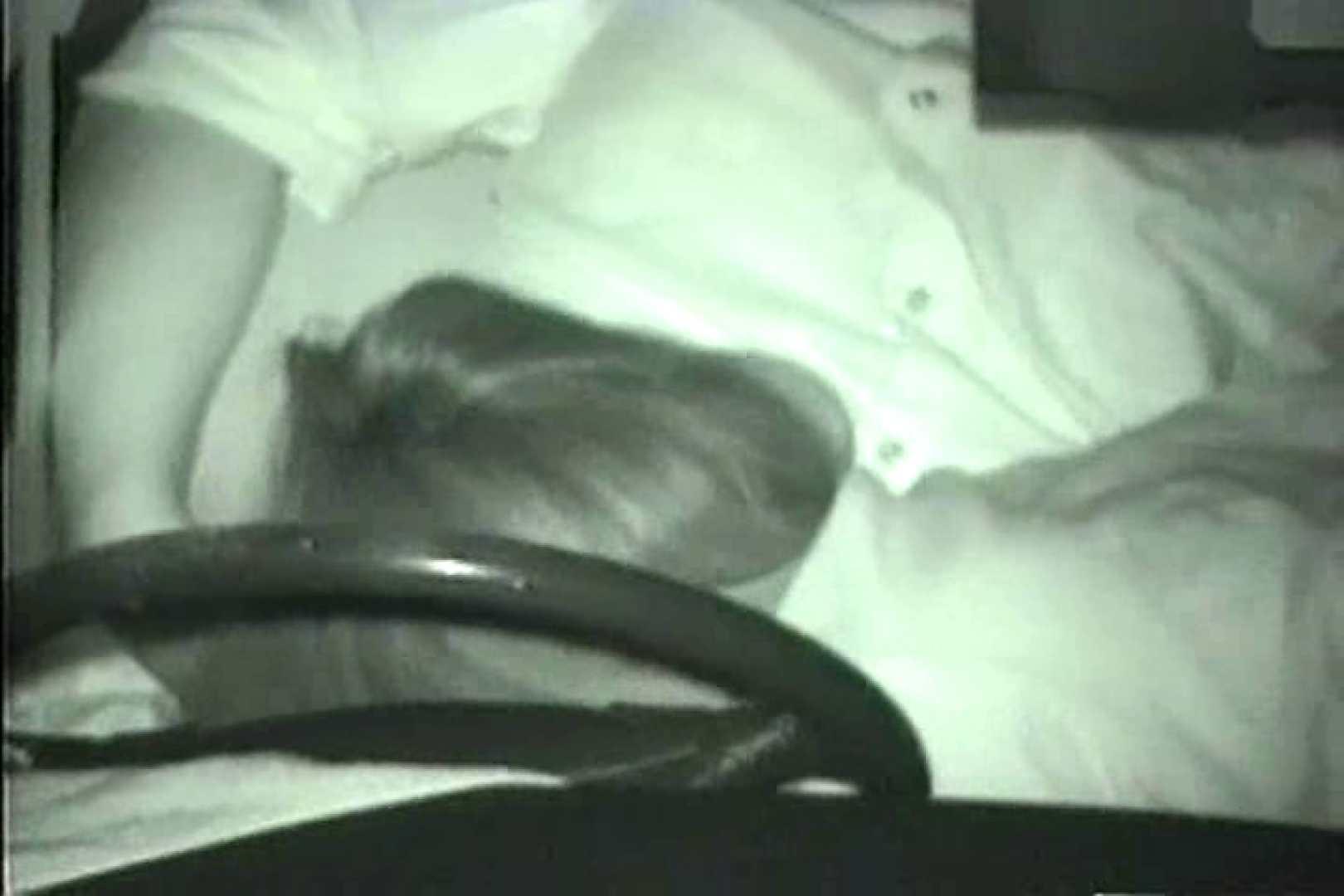 車の中はラブホテル 無修正版  Vol.9 美女OL オメコ無修正動画無料 88連発 2