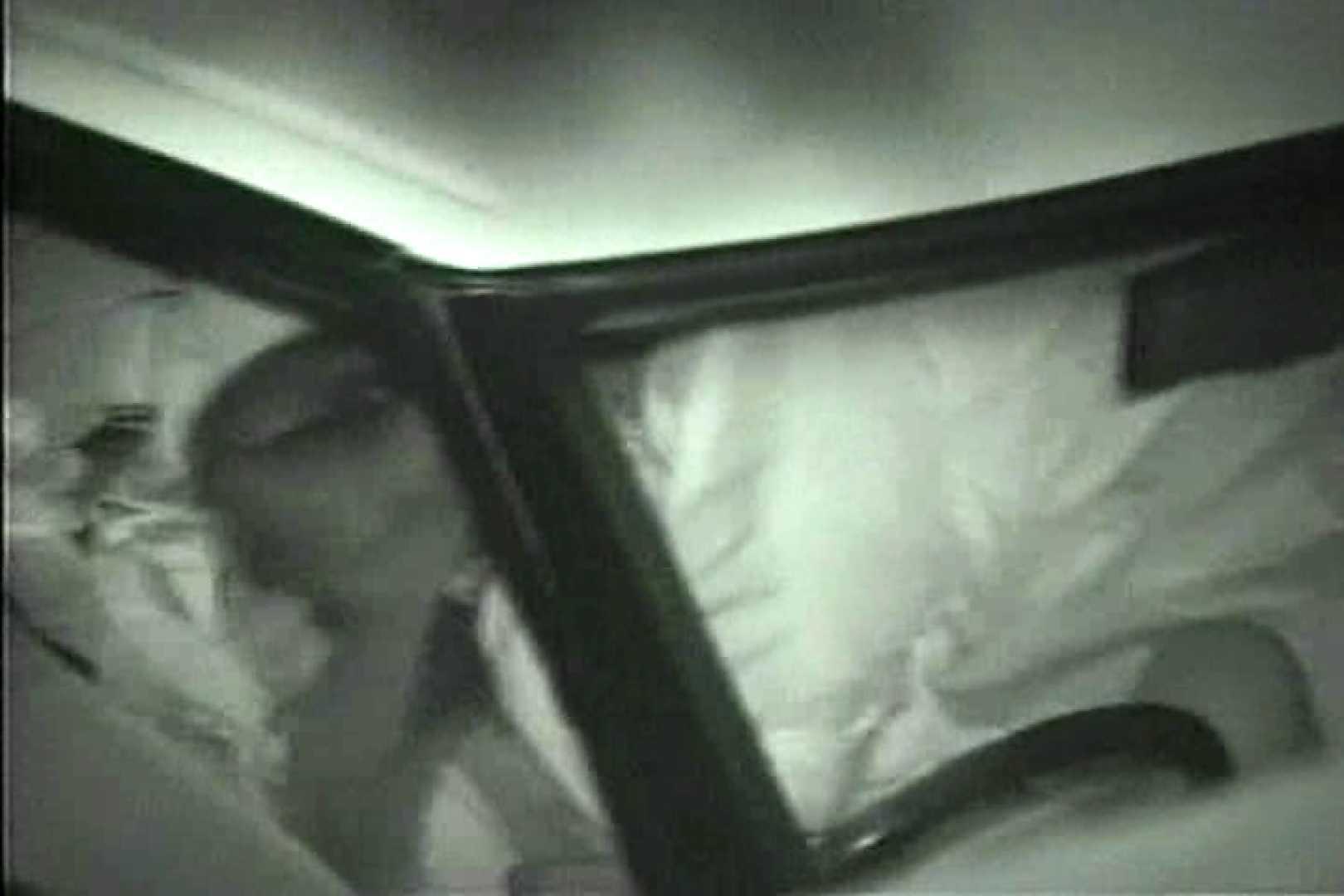 車の中はラブホテル 無修正版  Vol.9 ホテル  88連発 5