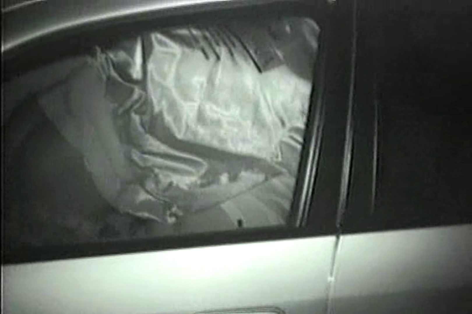 車の中はラブホテル 無修正版  Vol.9 車 オマンコ動画キャプチャ 88連発 13