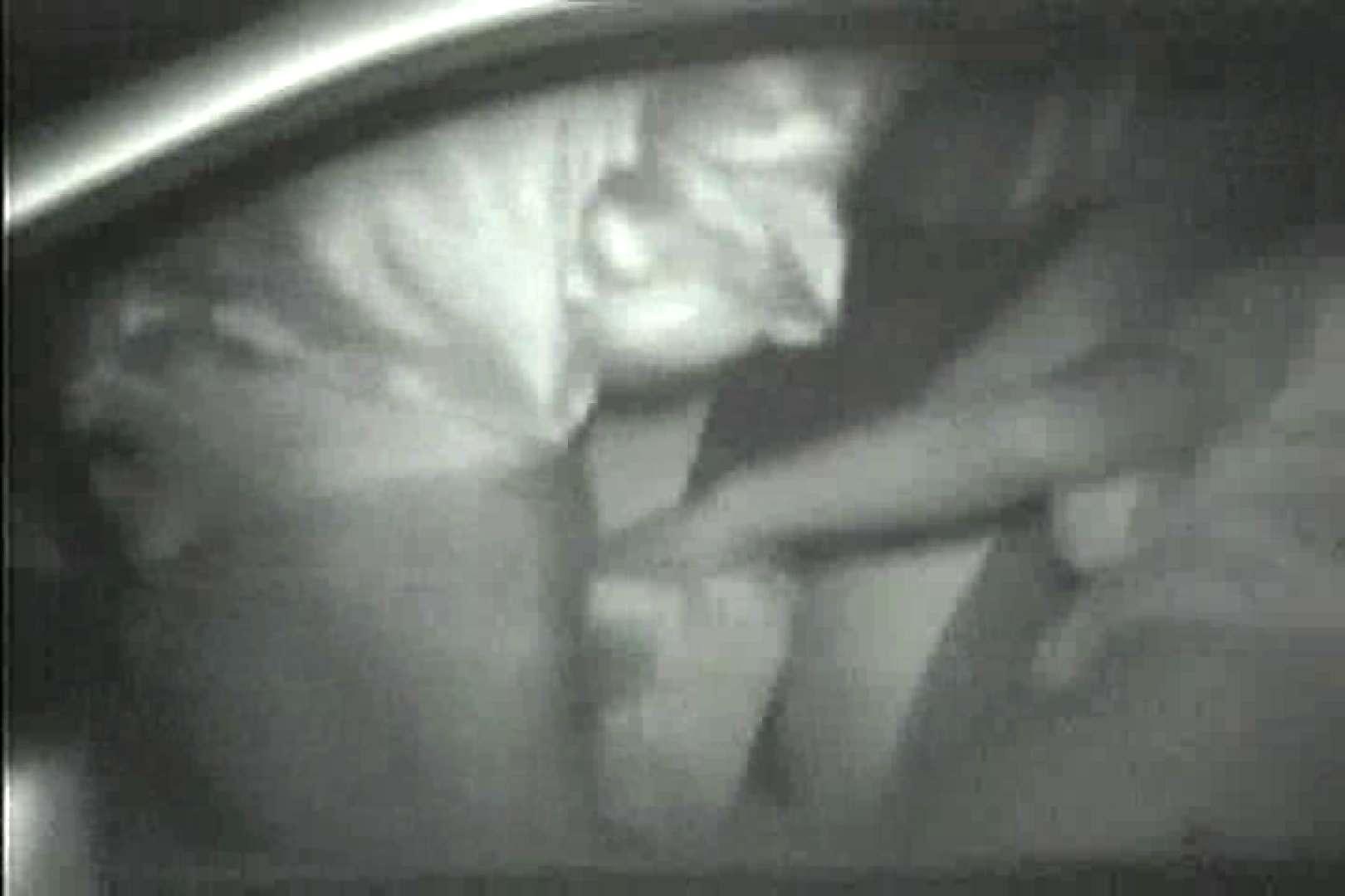 車の中はラブホテル 無修正版  Vol.9 美女OL オメコ無修正動画無料 88連発 17