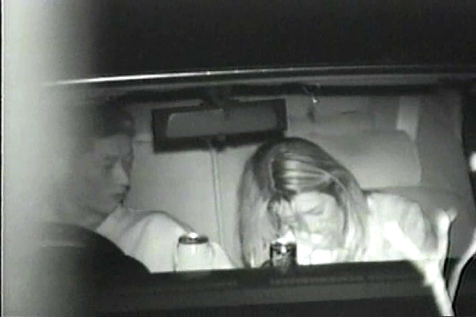 車の中はラブホテル 無修正版  Vol.9 美女OL オメコ無修正動画無料 88連発 22