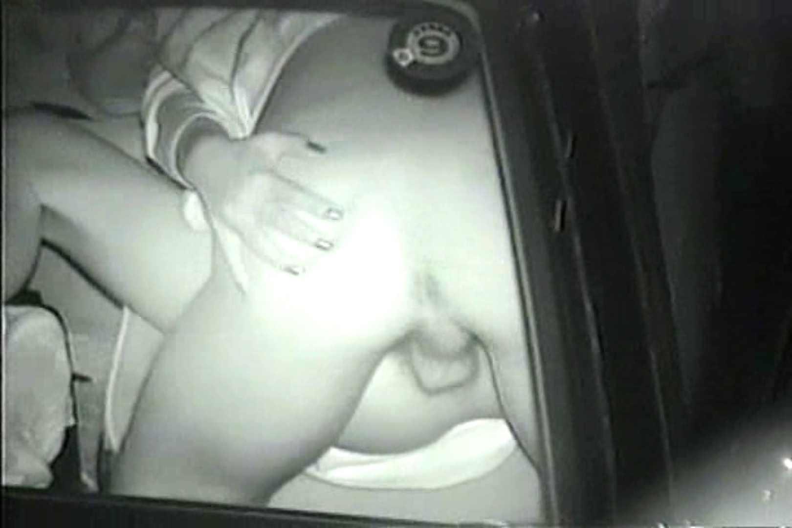 車の中はラブホテル 無修正版  Vol.9 車 オマンコ動画キャプチャ 88連発 28