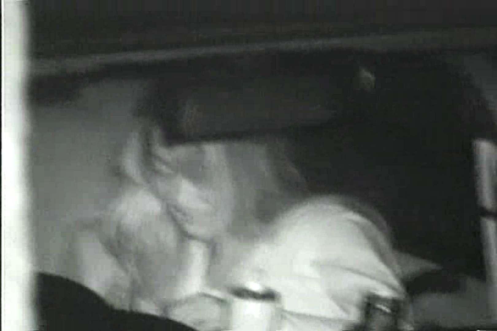 車の中はラブホテル 無修正版  Vol.9 美女OL オメコ無修正動画無料 88連発 32