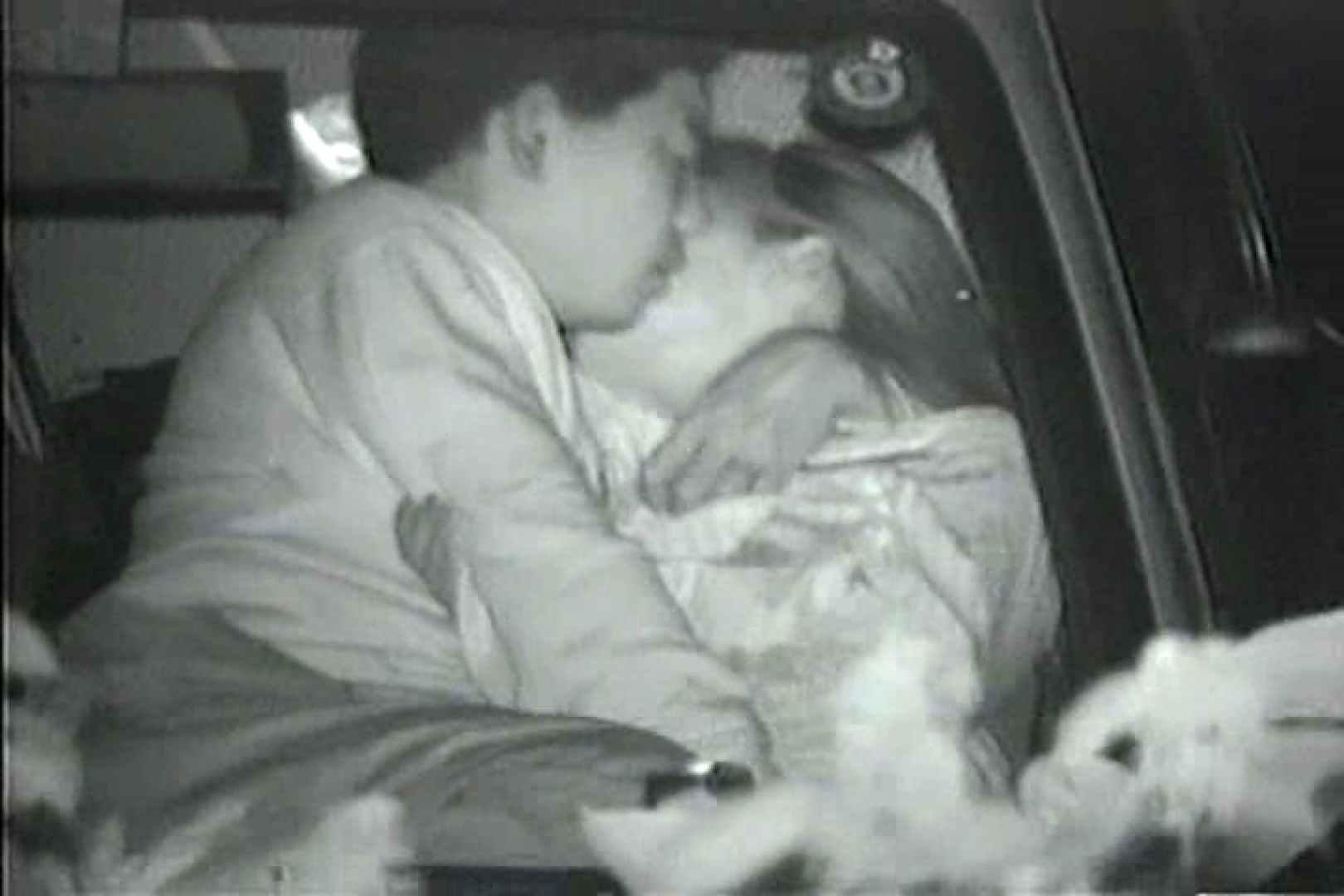 車の中はラブホテル 無修正版  Vol.9 車 オマンコ動画キャプチャ 88連発 33