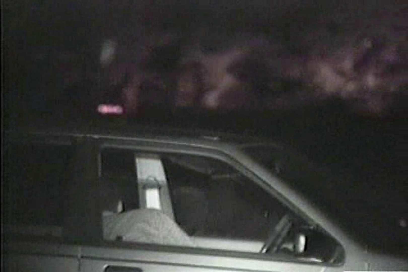 車の中はラブホテル 無修正版  Vol.9 車 オマンコ動画キャプチャ 88連発 38