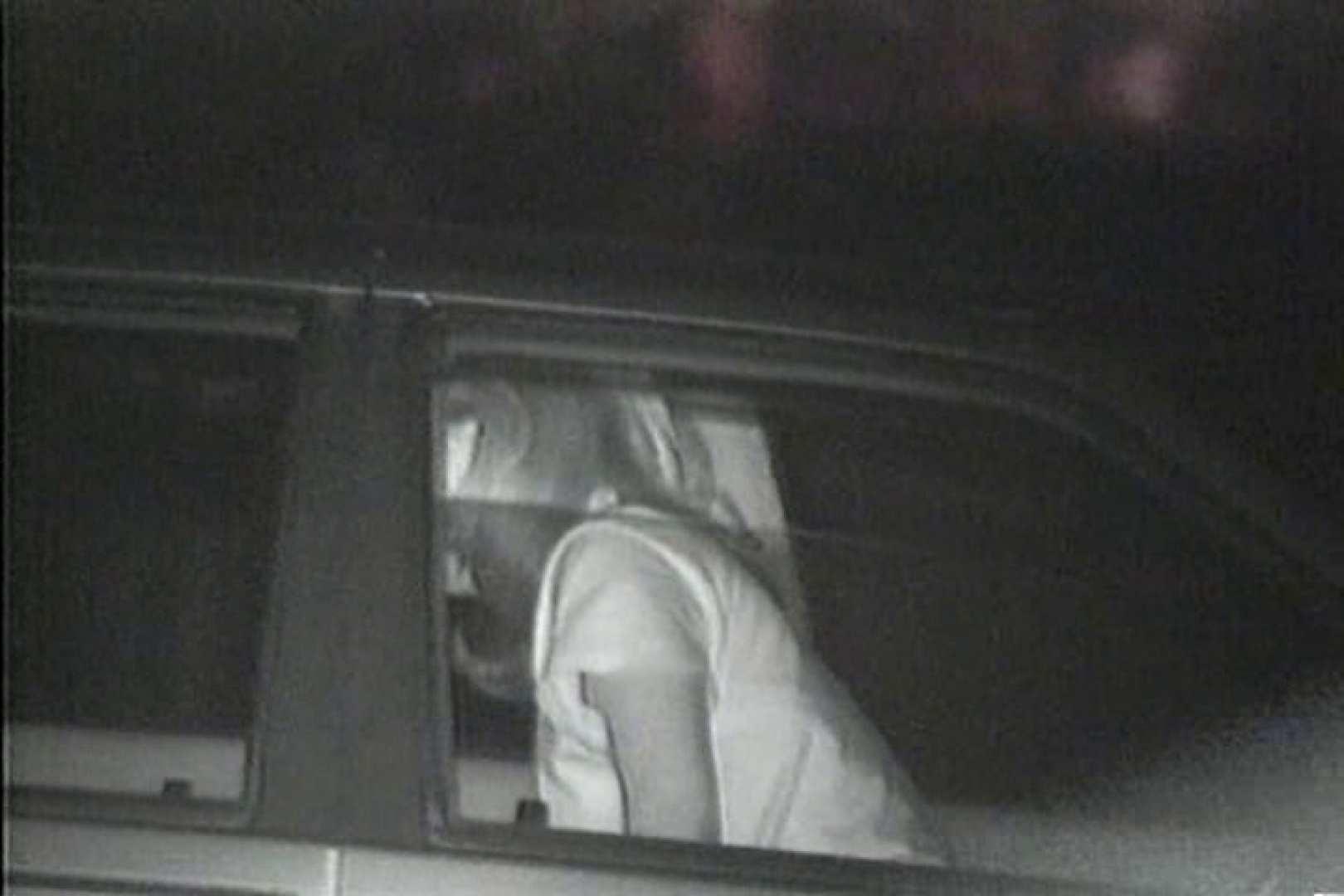 車の中はラブホテル 無修正版  Vol.9 ラブホテル 性交動画流出 88連発 39