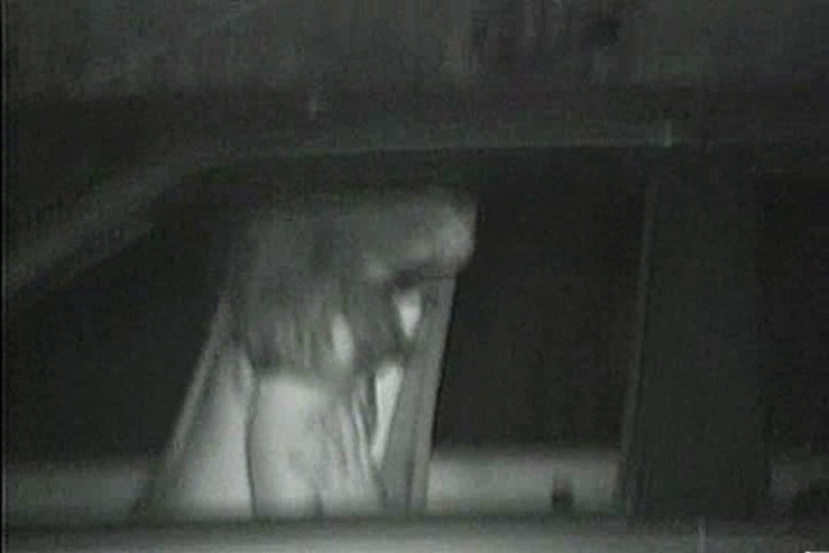 車の中はラブホテル 無修正版  Vol.9 車 オマンコ動画キャプチャ 88連発 43