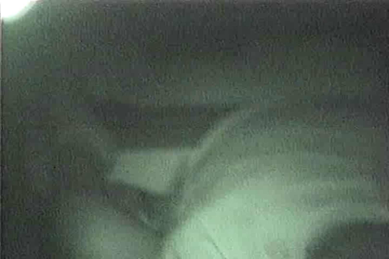 車の中はラブホテル 無修正版  Vol.9 ラブホテル 性交動画流出 88連発 44