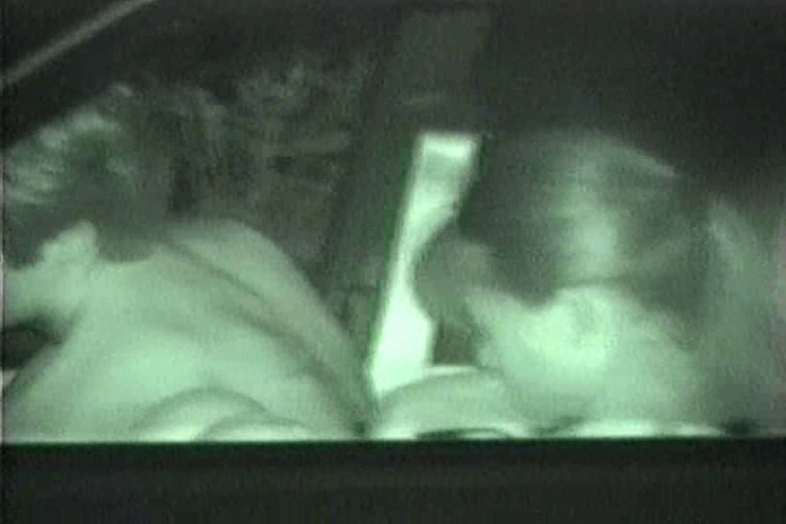 車の中はラブホテル 無修正版  Vol.9 ラブホテル 性交動画流出 88連発 49