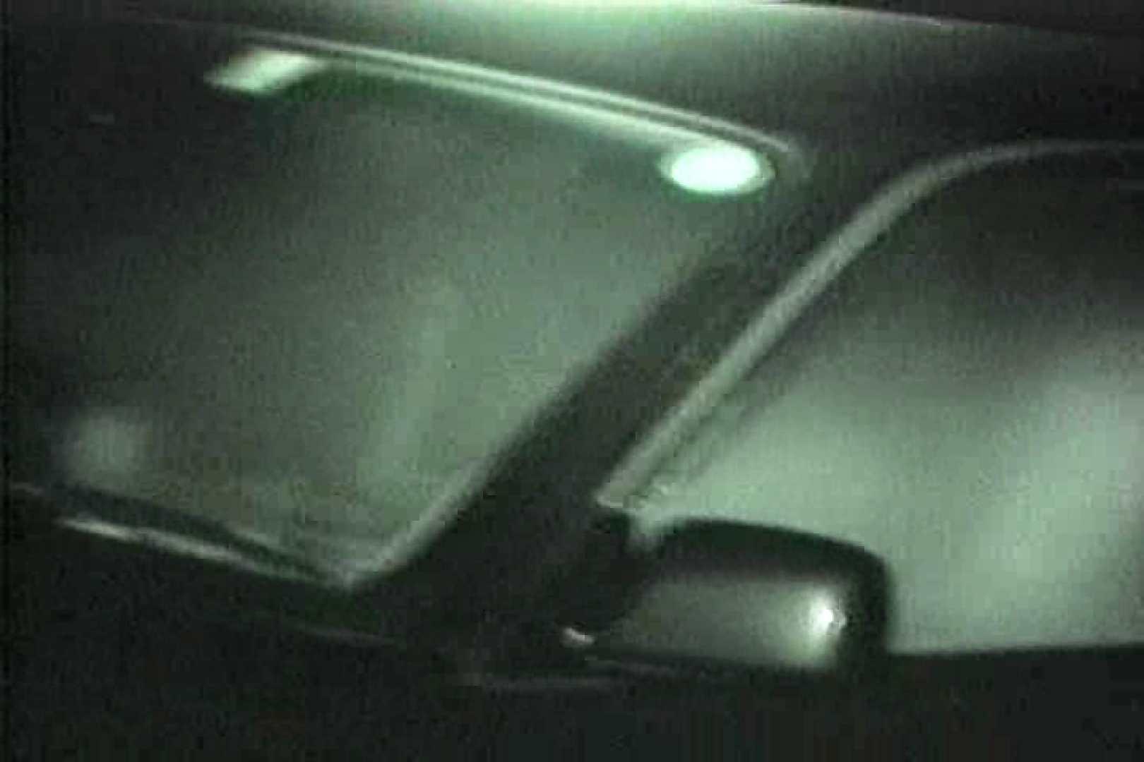 車の中はラブホテル 無修正版  Vol.9 ホテル  88連発 50