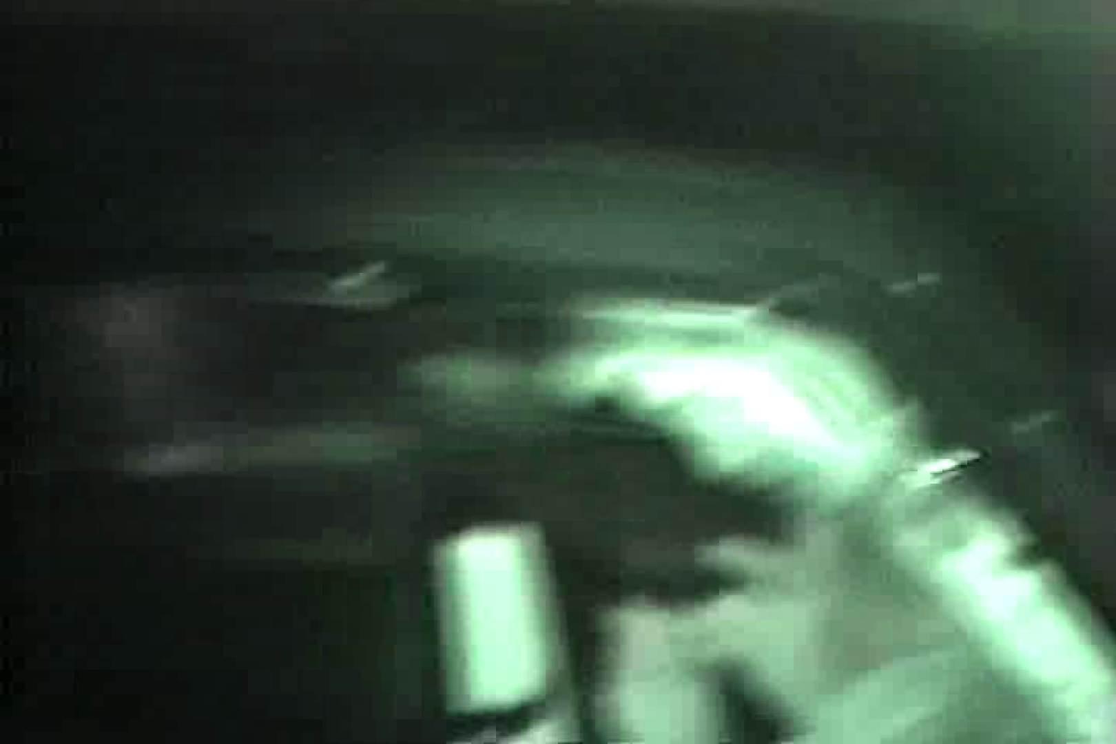 車の中はラブホテル 無修正版  Vol.9 美女OL オメコ無修正動画無料 88連発 52