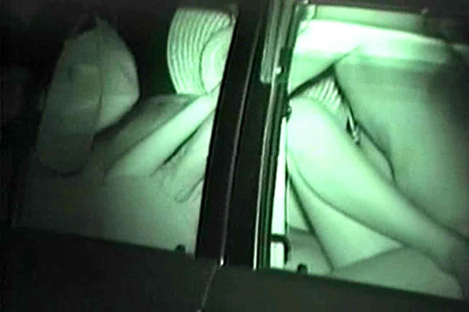 車の中はラブホテル 無修正版  Vol.9 車 オマンコ動画キャプチャ 88連発 58