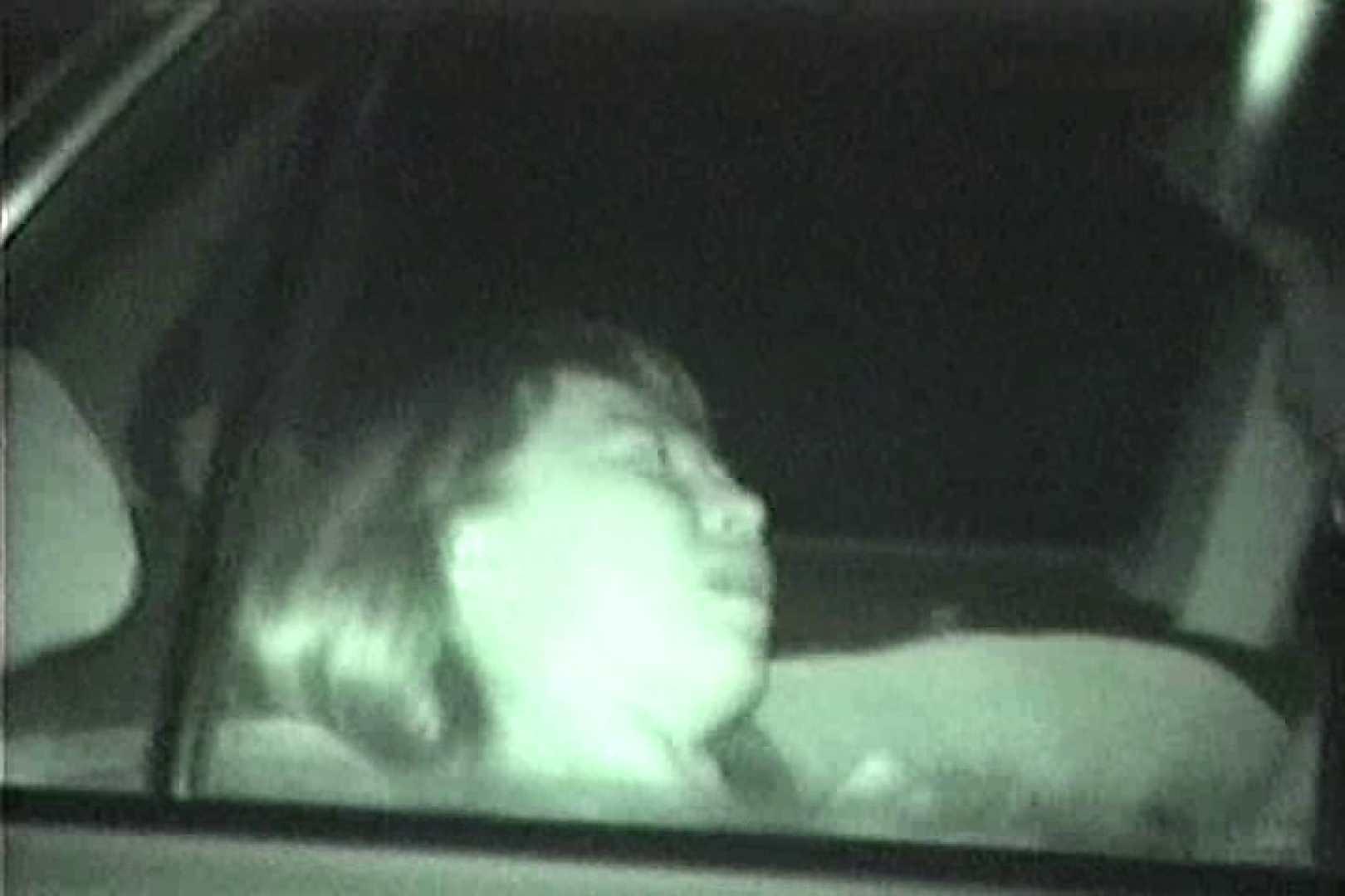 車の中はラブホテル 無修正版  Vol.9 美女OL オメコ無修正動画無料 88連発 72
