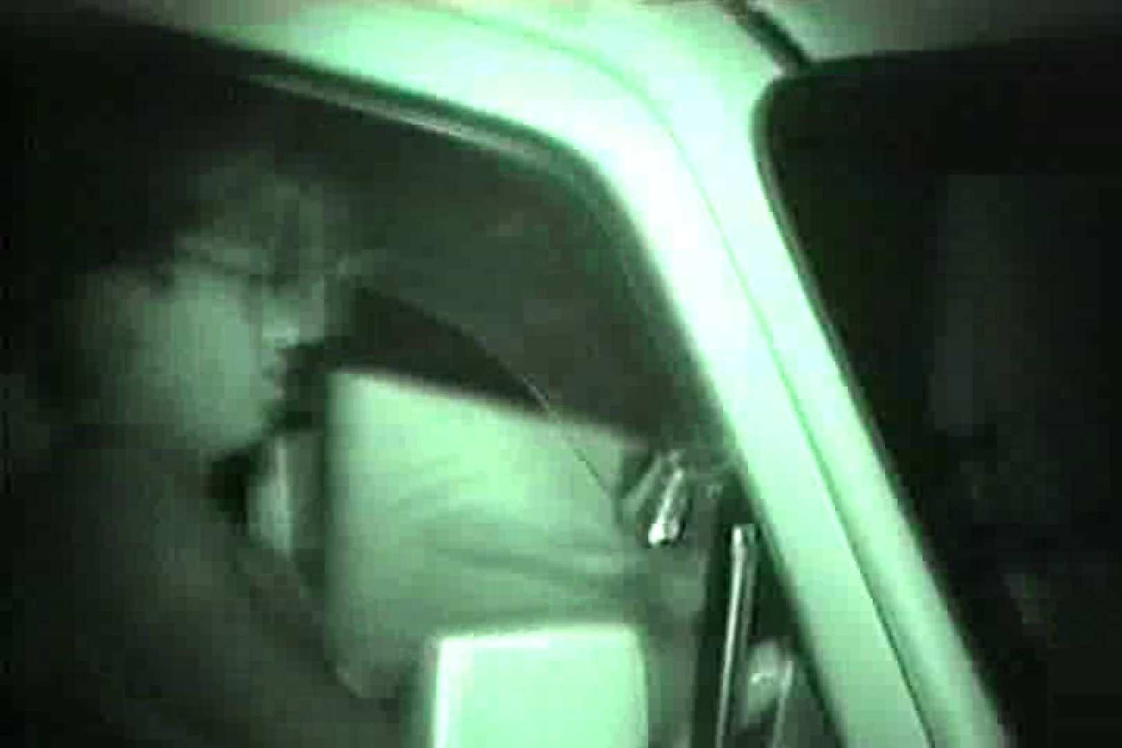 車の中はラブホテル 無修正版  Vol.9 ラブホテル 性交動画流出 88連発 84