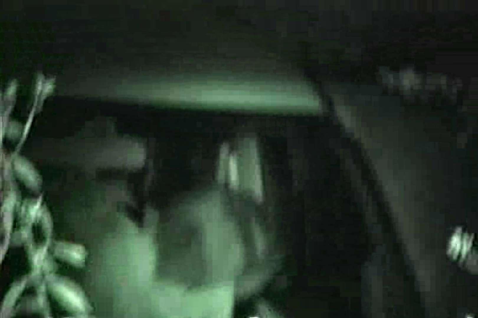 車の中はラブホテル 無修正版  Vol.9 美女OL オメコ無修正動画無料 88連発 87