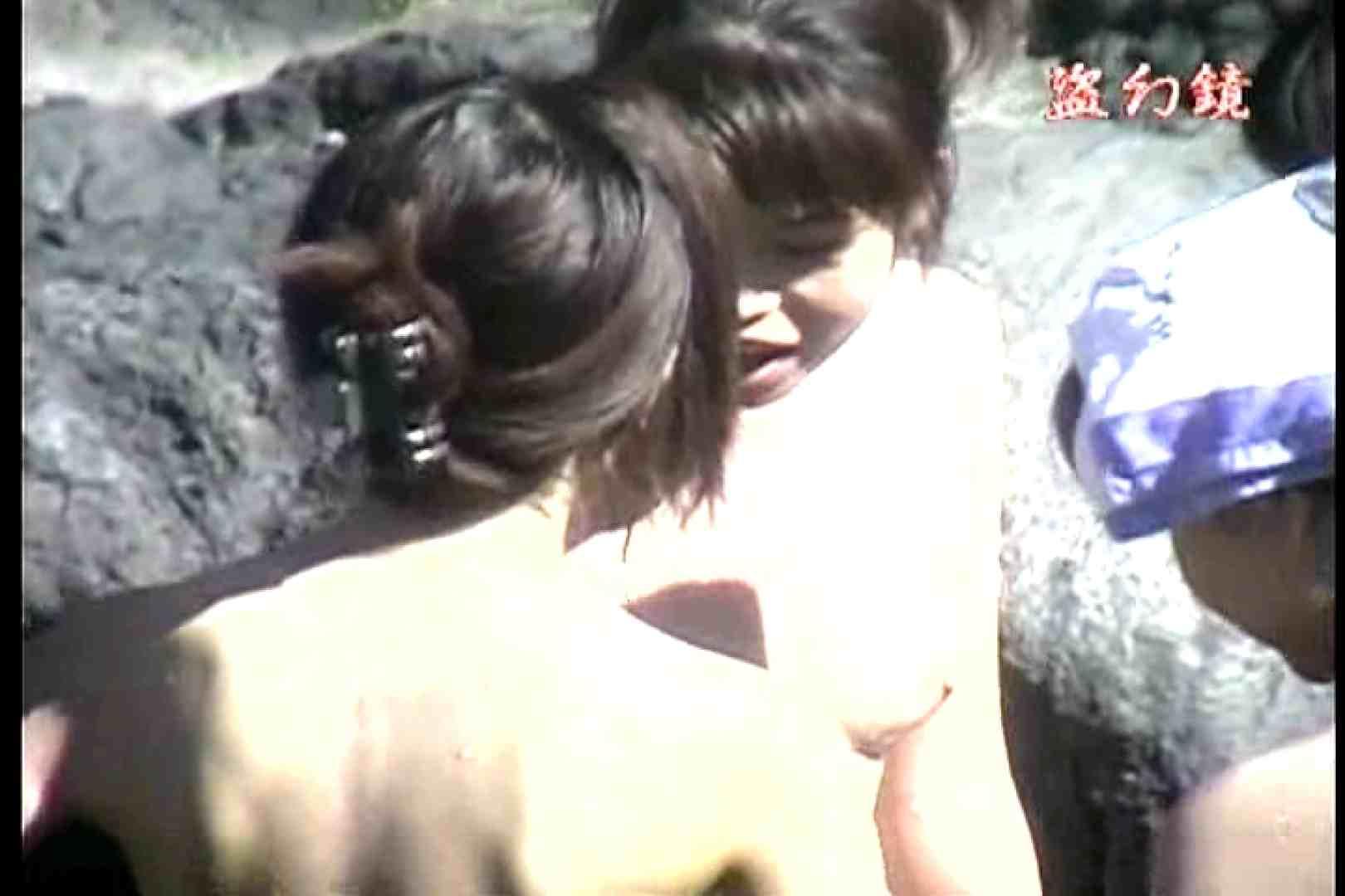 白昼の浴場絵巻 美女厳選版 DKY-04 お姉さん   美女  75連発 23