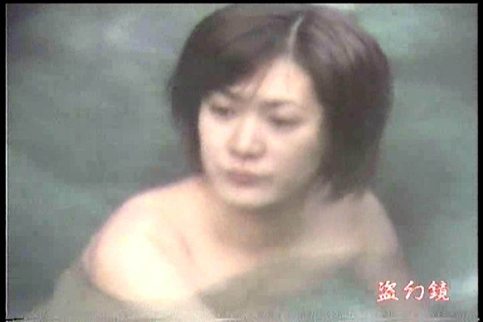白昼の浴場絵巻 美女厳選版 DKY-04 お姉さん  75連発 36