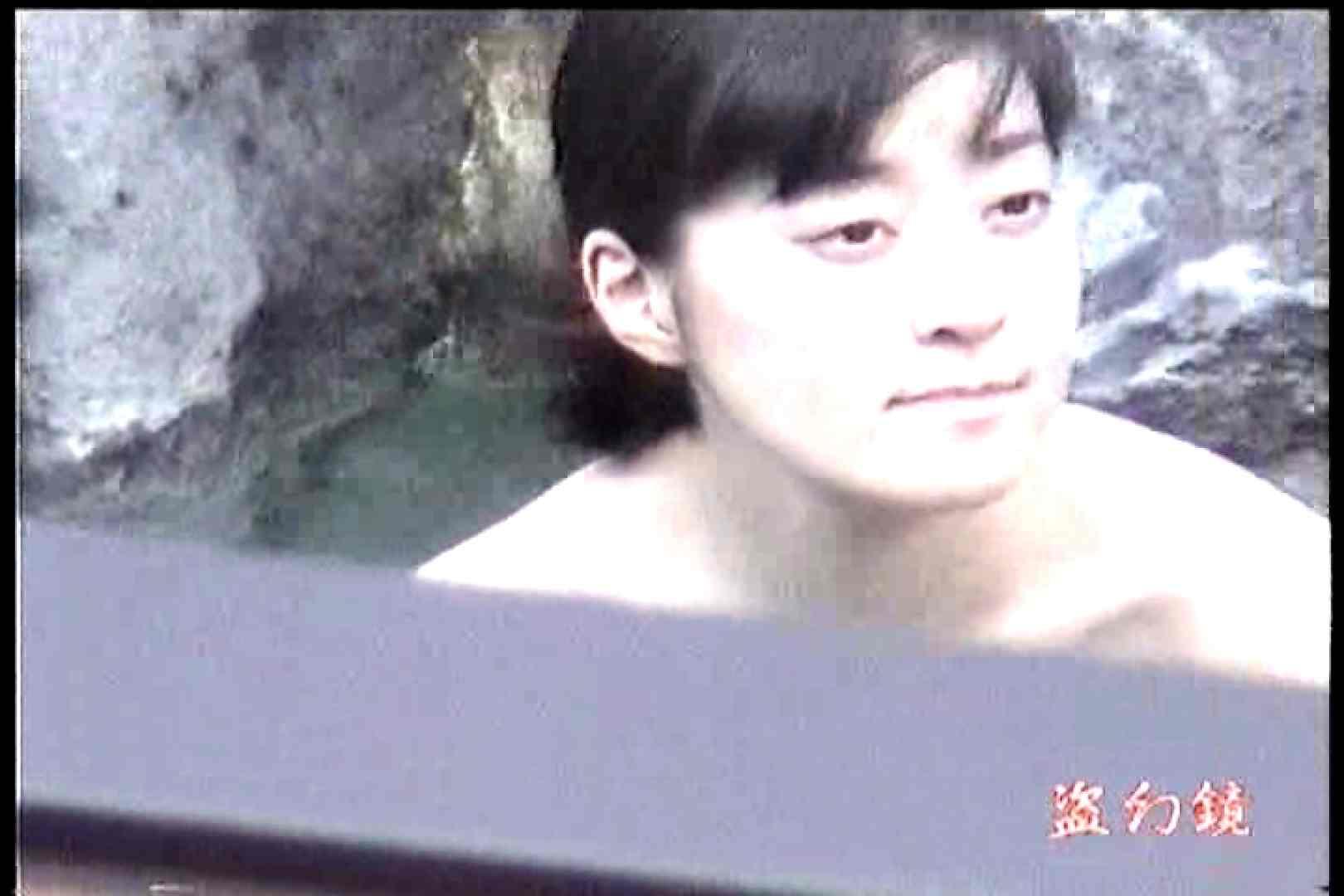 白昼の浴場絵巻 美女厳選版 DKY-04 お姉さん   美女  75連発 39