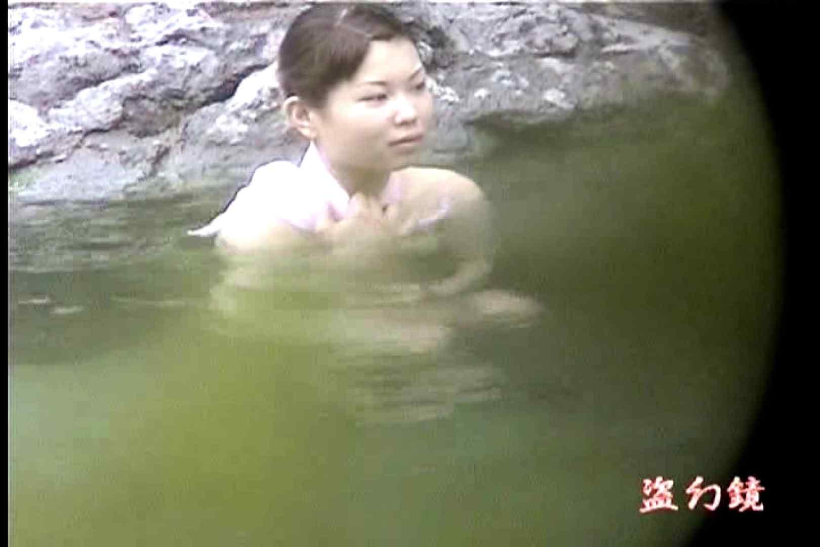 白昼の浴場絵巻 美女厳選版 DKY-04 お姉さん  75連発 44