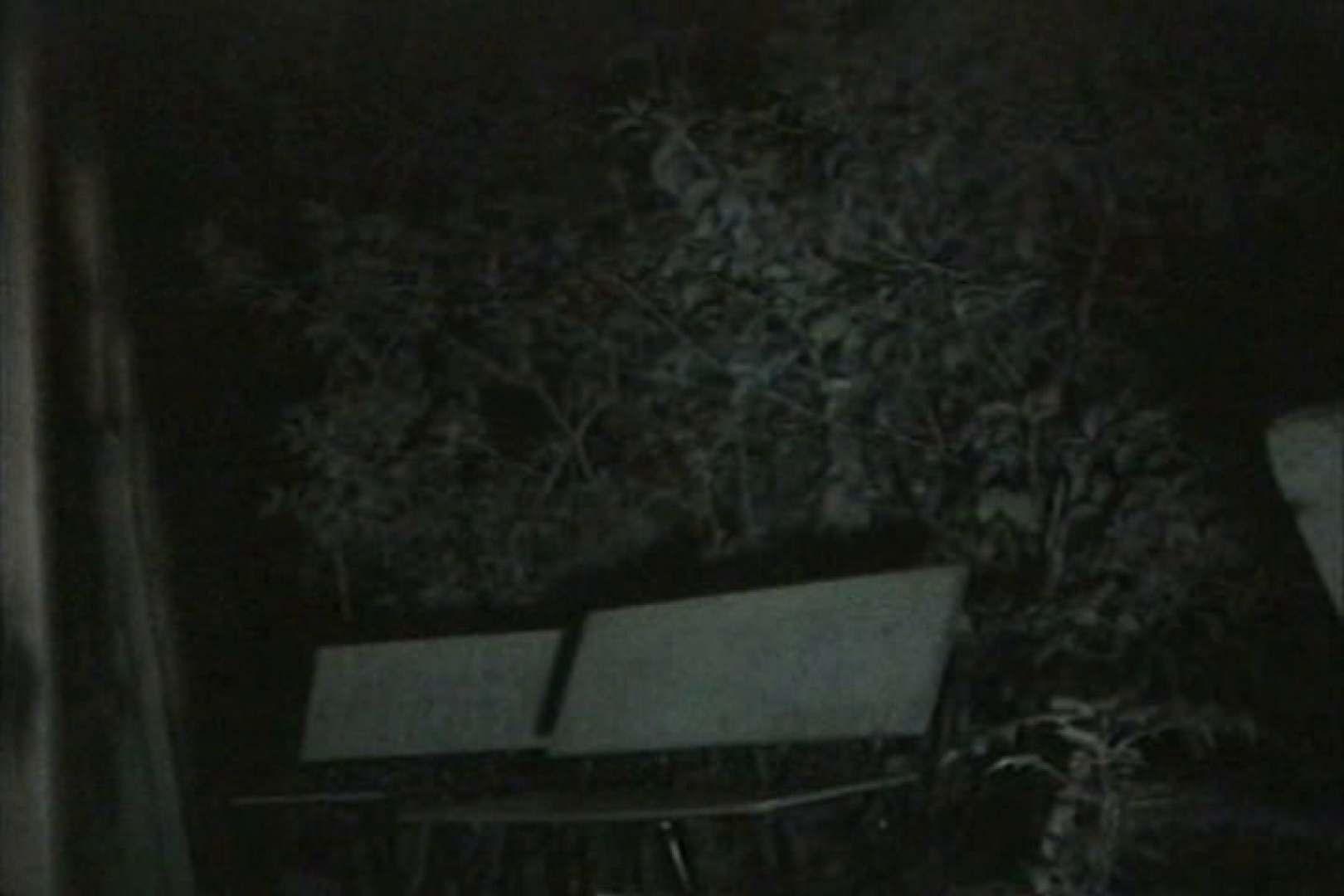 闇の仕掛け人 無修正版 Vol.21 美女OL  108連発 68