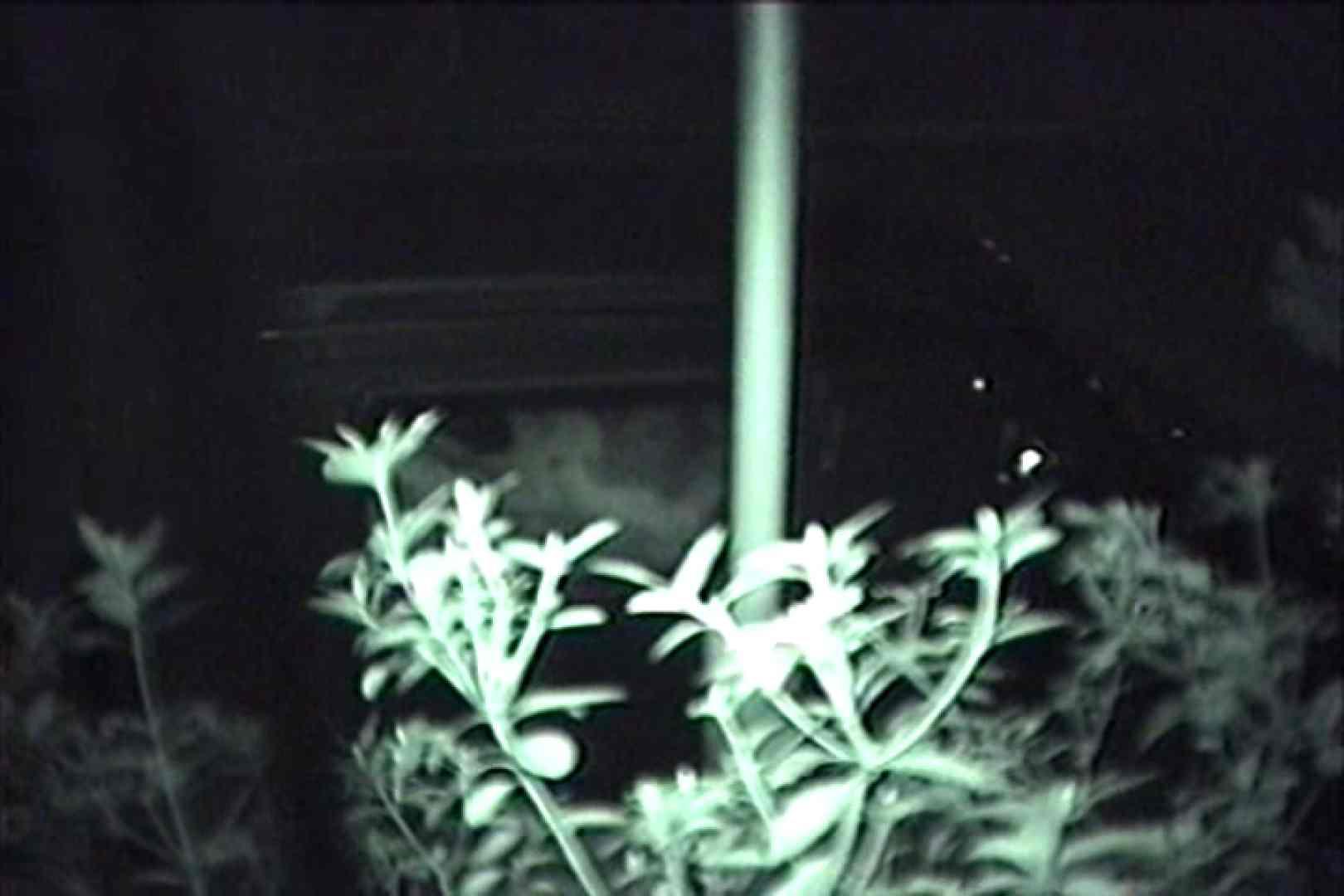 車の中はラブホテル 無修正版  Vol.16 カーセックス アダルト動画キャプチャ 52連発 8