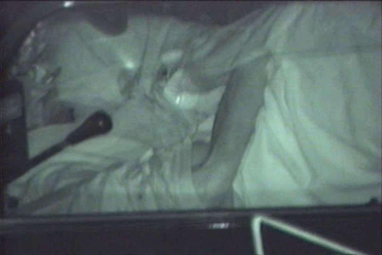 車の中はラブホテル 無修正版  Vol.16 おまんこ娘 盗撮動画紹介 52連発 15