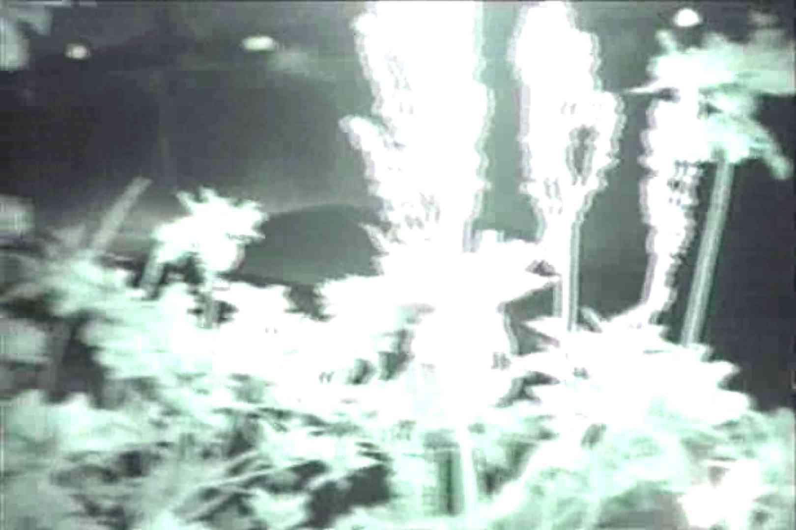 車の中はラブホテル 無修正版  Vol.16 独占盗撮 のぞき動画画像 52連発 25