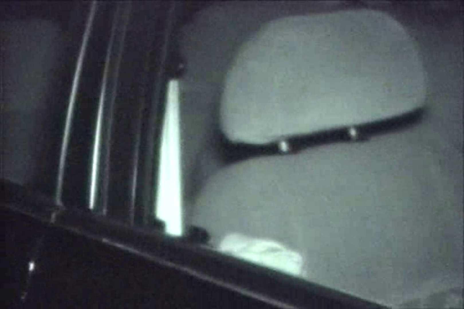 車の中はラブホテル 無修正版  Vol.16 おまんこ娘 盗撮動画紹介 52連発 37