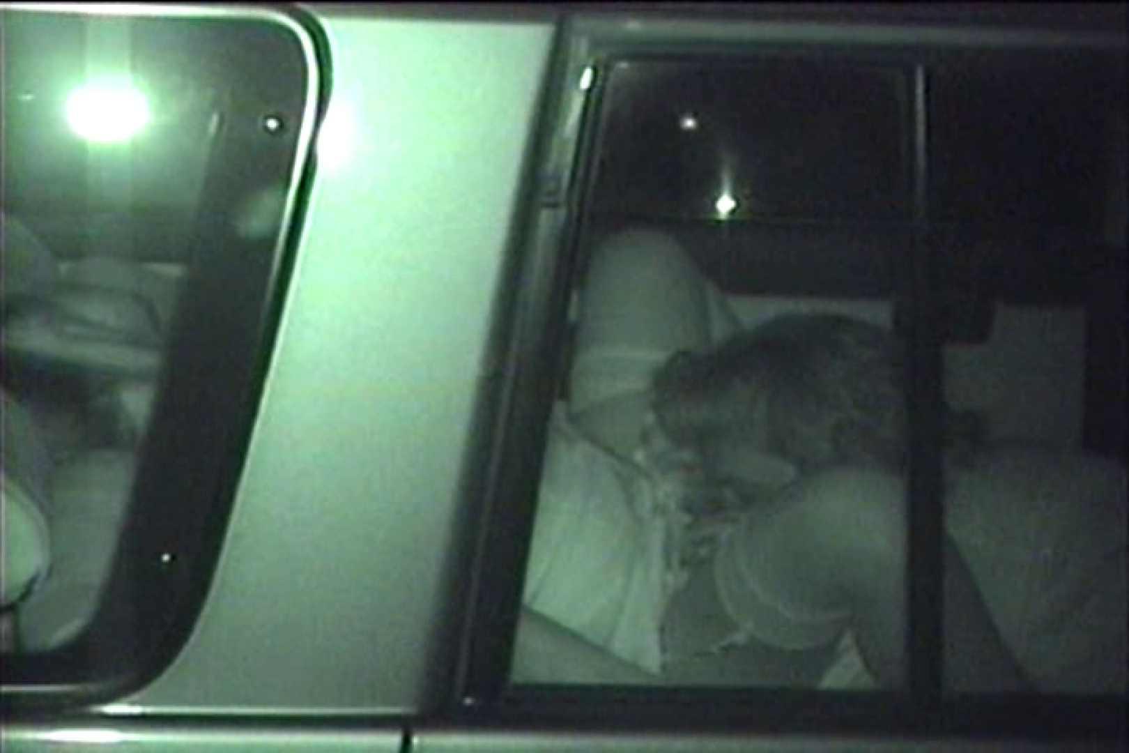車の中はラブホテル 無修正版  Vol.16 カーセックス アダルト動画キャプチャ 52連発 41