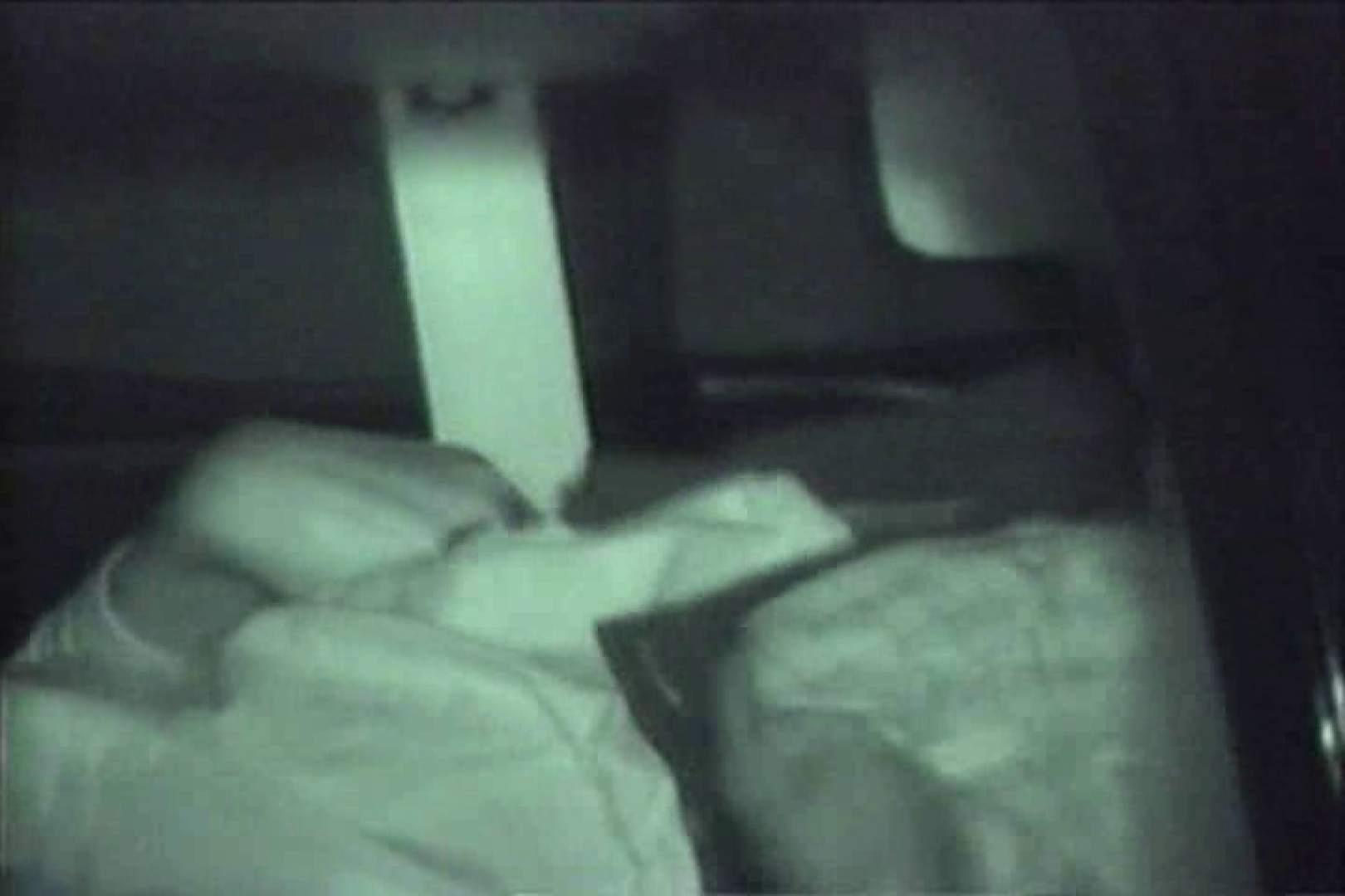 車の中はラブホテル 無修正版  Vol.17 ラブホテル アダルト動画キャプチャ 104連発 11