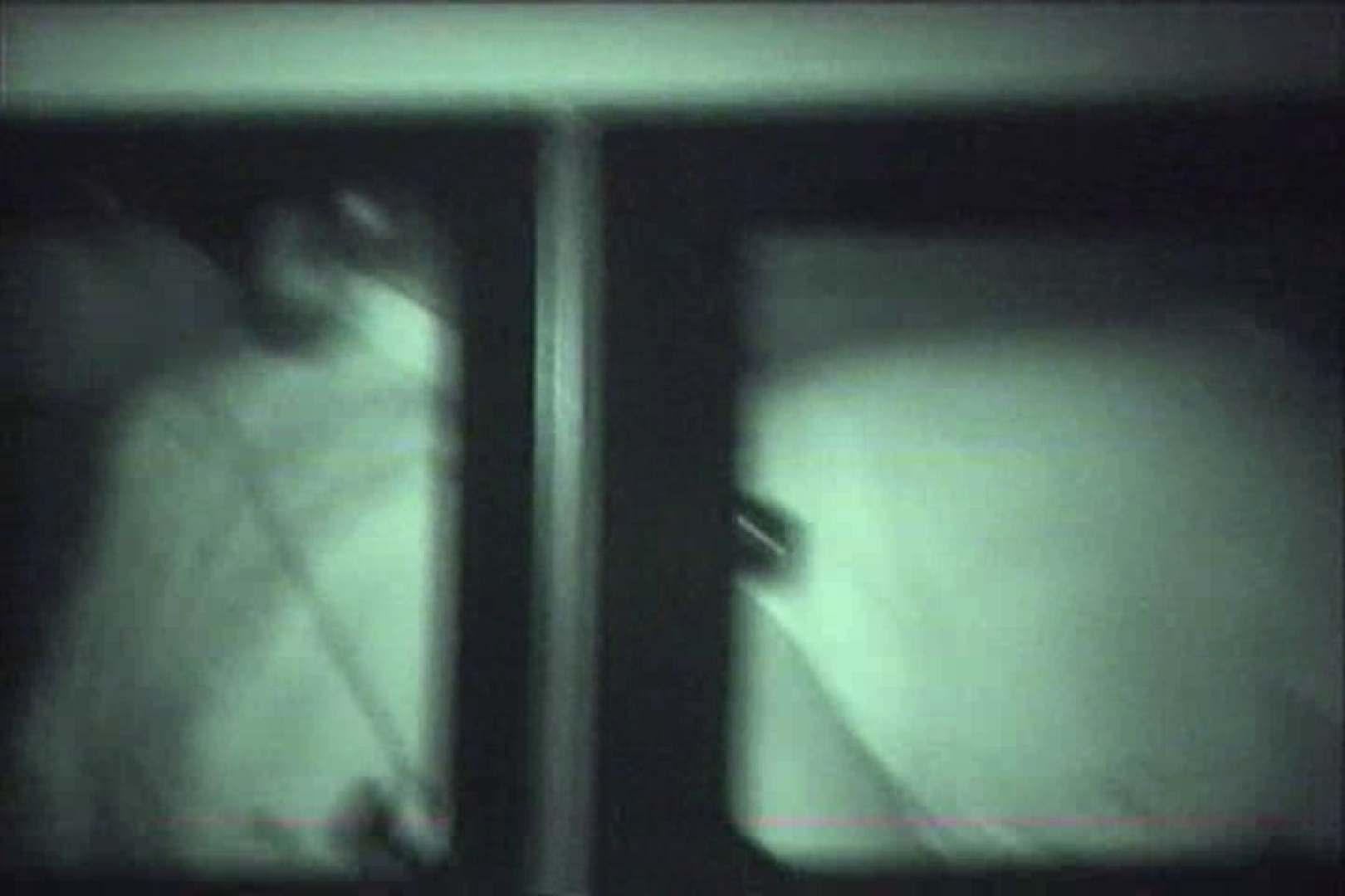 車の中はラブホテル 無修正版  Vol.17 ラブホテル アダルト動画キャプチャ 104連発 41