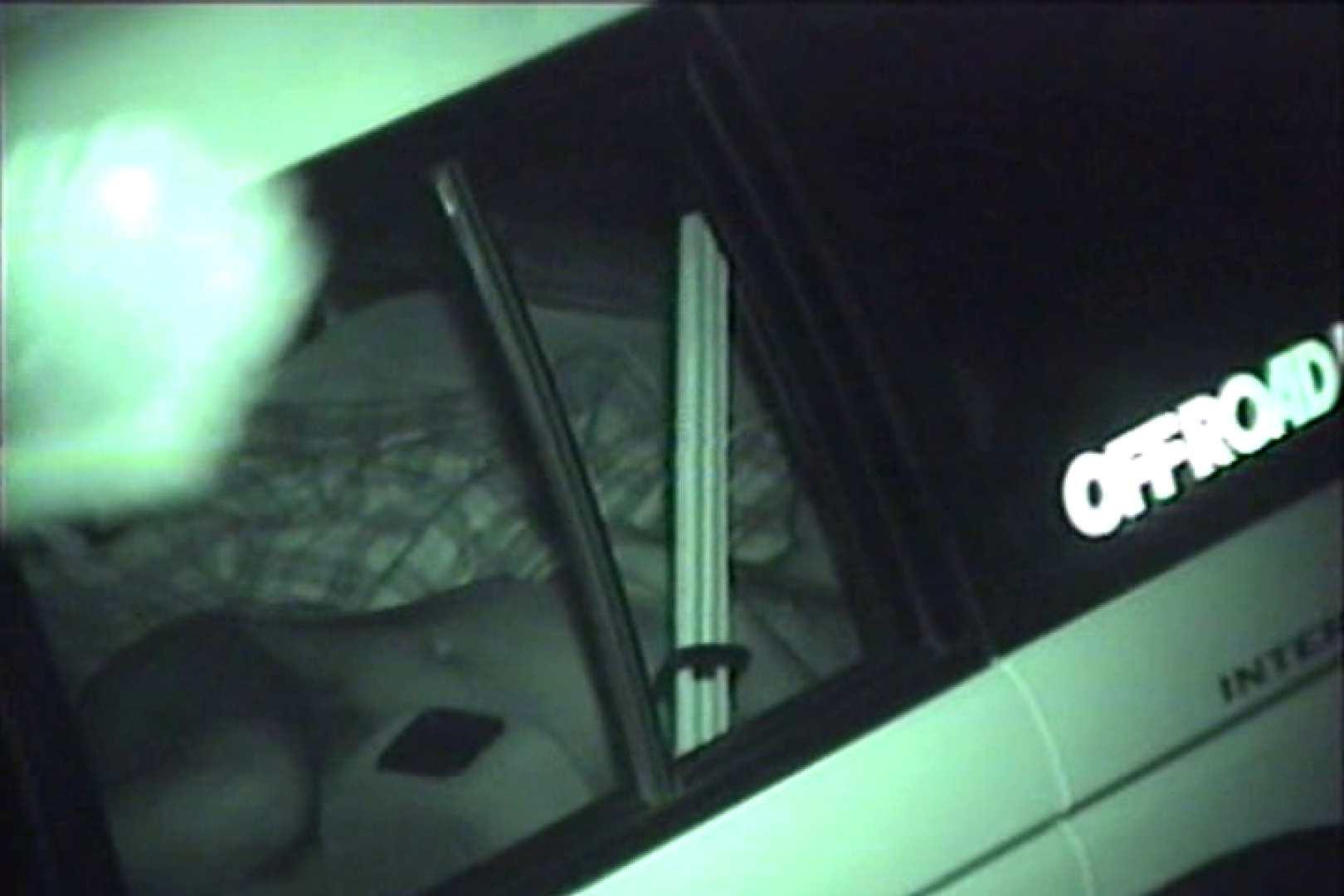 車の中はラブホテル 無修正版  Vol.17 美女OL アダルト動画キャプチャ 104連発 56