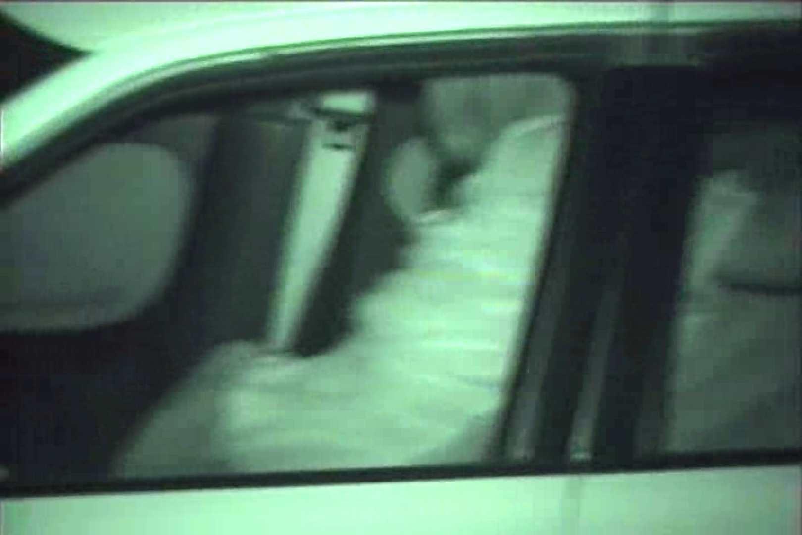 車の中はラブホテル 無修正版  Vol.17 美女OL アダルト動画キャプチャ 104連発 80