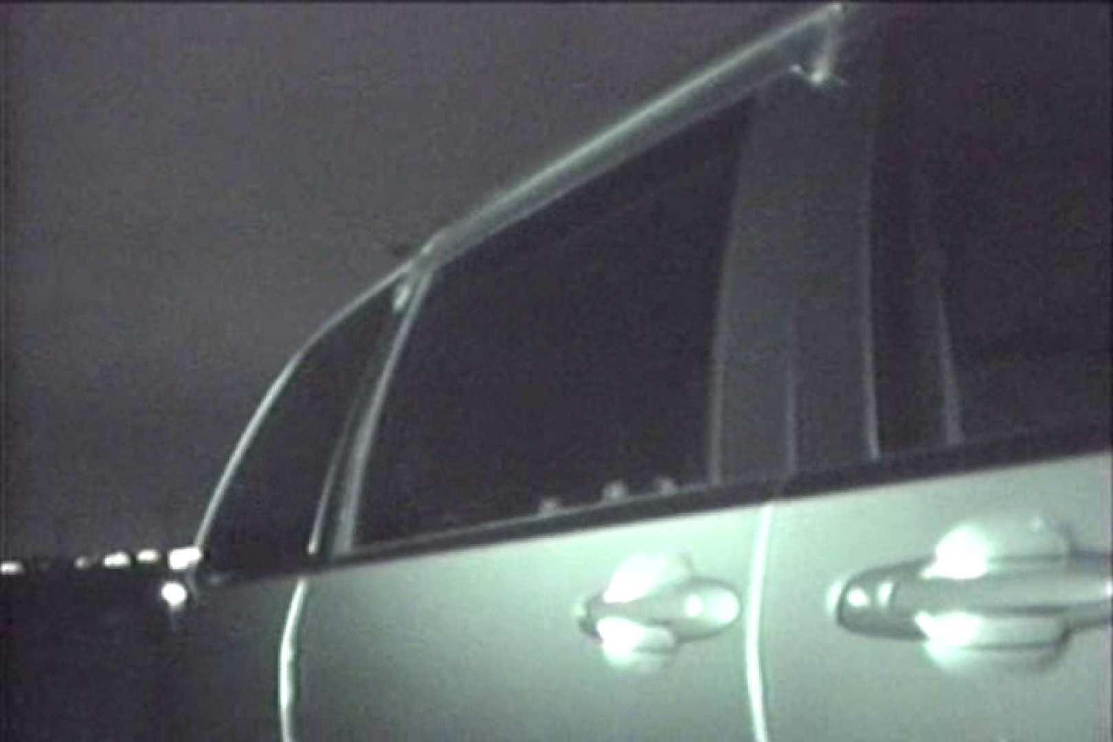 車の中はラブホテル 無修正版  Vol.18 ラブホテル オマンコ動画キャプチャ 80連発 20