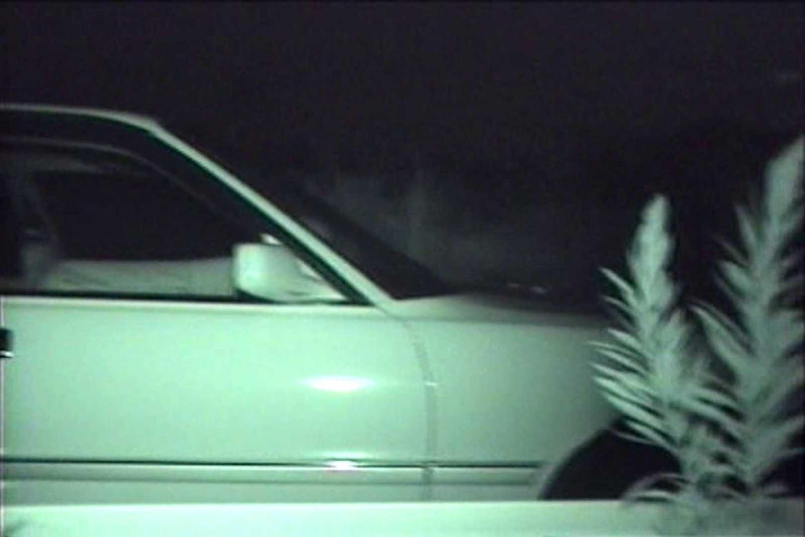 車の中はラブホテル 無修正版  Vol.18 カップル記念日 おまんこ動画流出 80連発 24