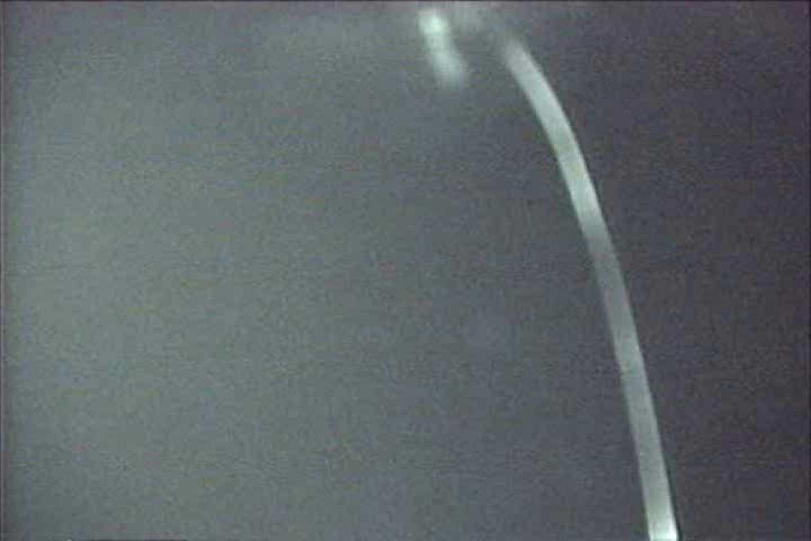 車の中はラブホテル 無修正版  Vol.18 ラブホテル オマンコ動画キャプチャ 80連発 55