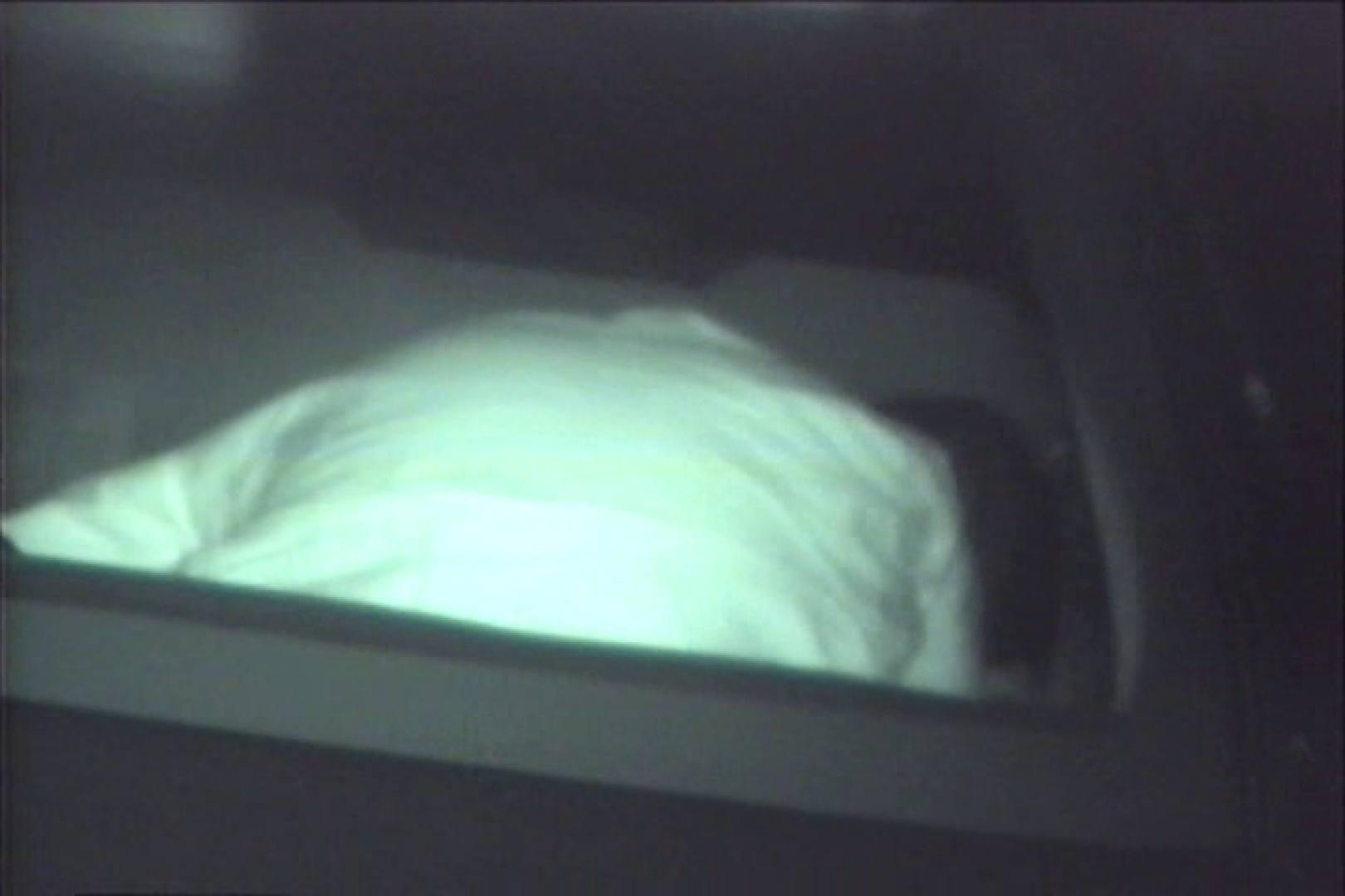 車の中はラブホテル 無修正版  Vol.18 カップル記念日 おまんこ動画流出 80連発 59