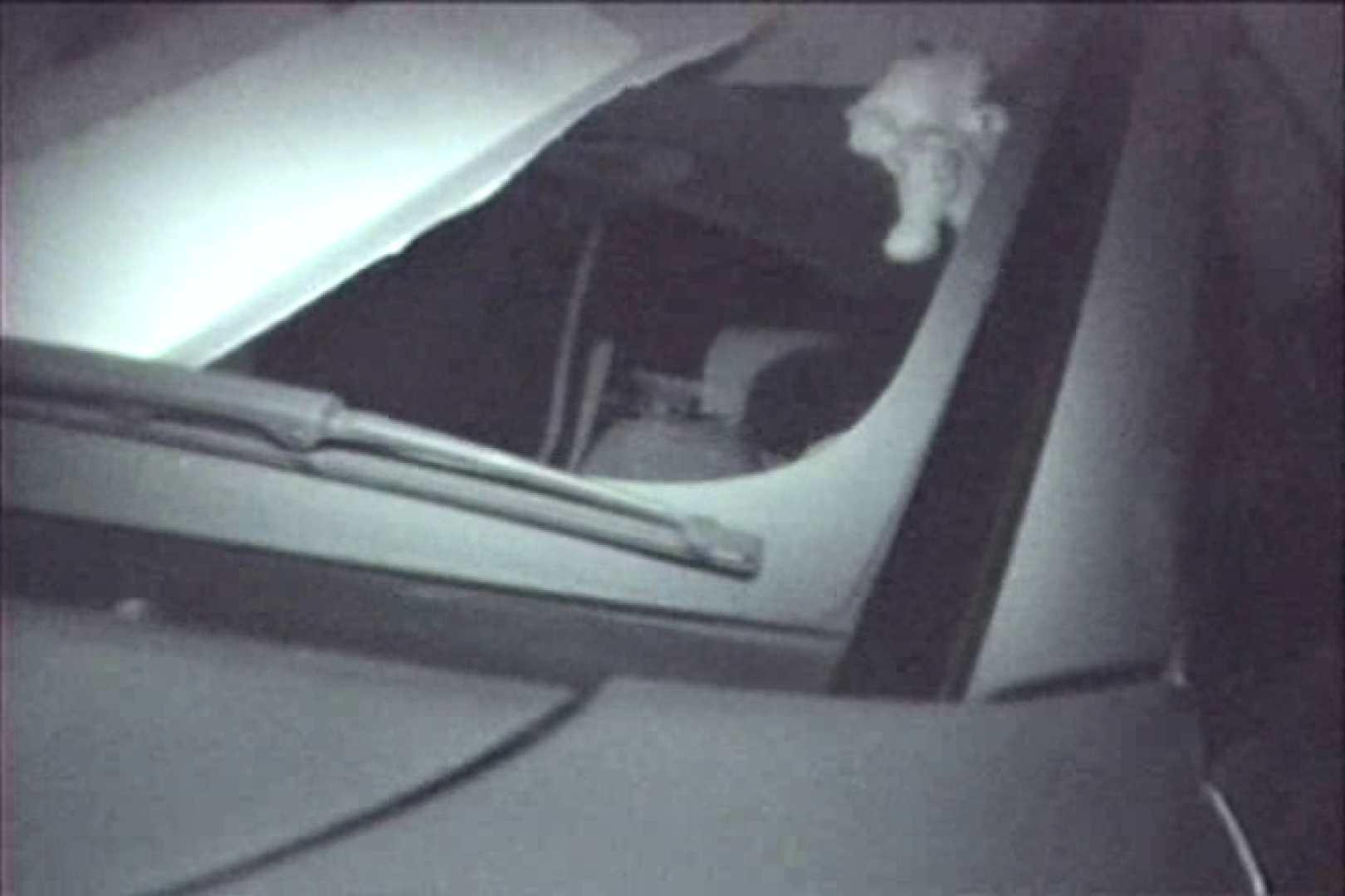 車の中はラブホテル 無修正版  Vol.18 車 おめこ無修正画像 80連発 67