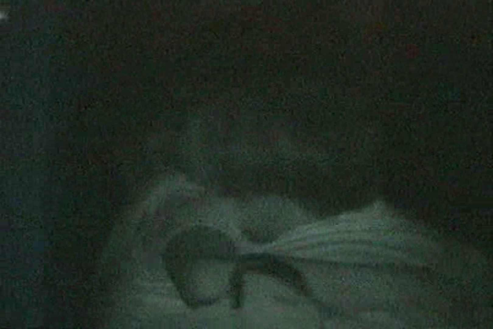 車の中はラブホテル 無修正版  Vol.24 ラブホテル 隠し撮りオマンコ動画紹介 25連発 13
