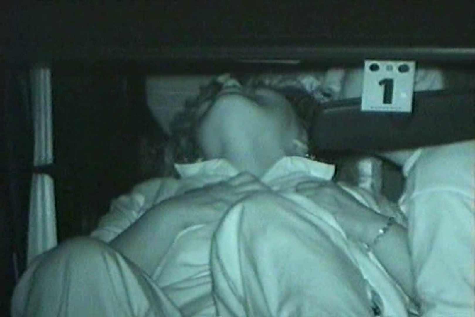 車の中はラブホテル 無修正版  Vol.24 素人ギャル女  25連発 21
