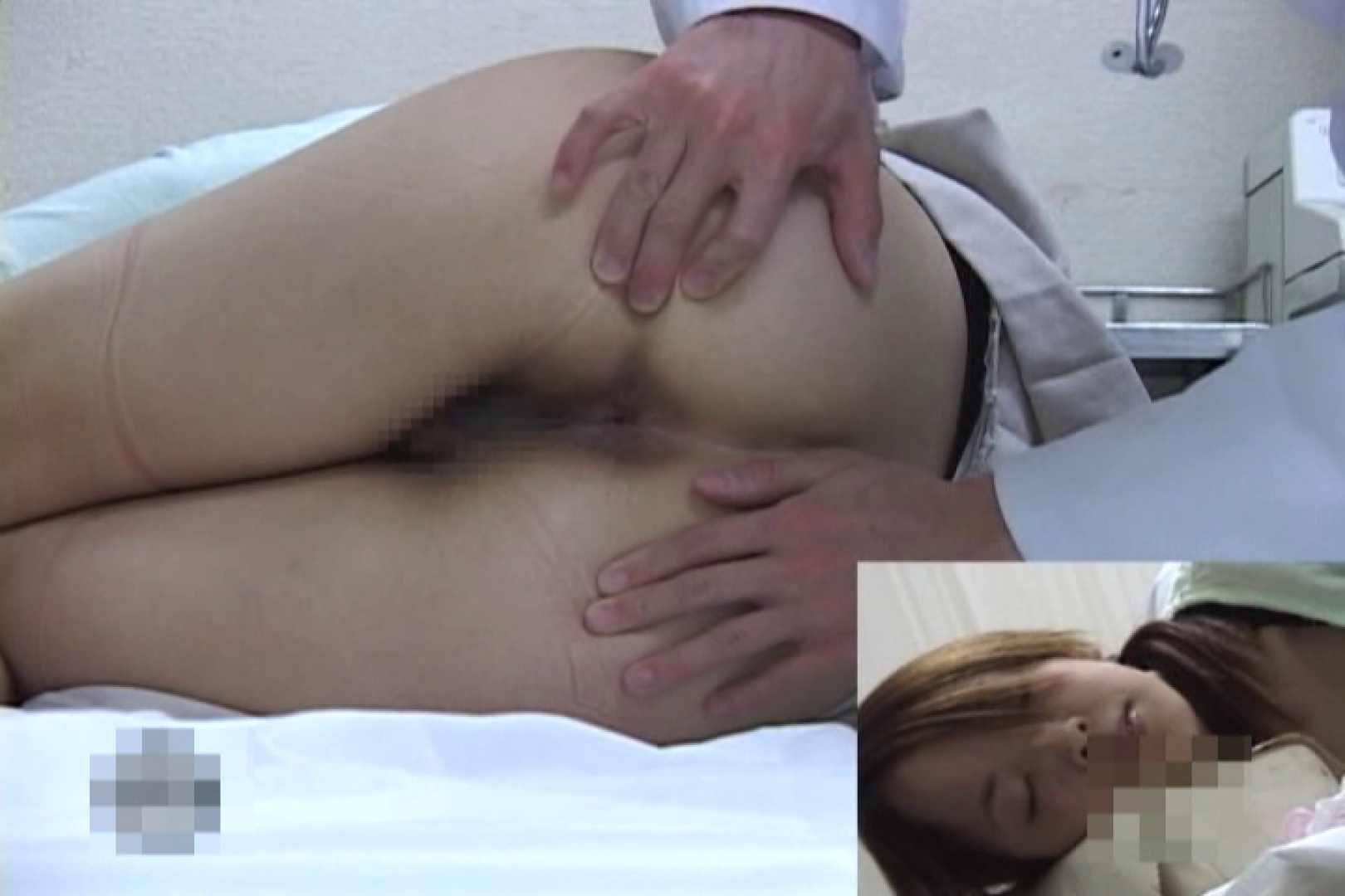 逆噴射病院 肛門科Vol.7 美女OL   肛門  105連発 17