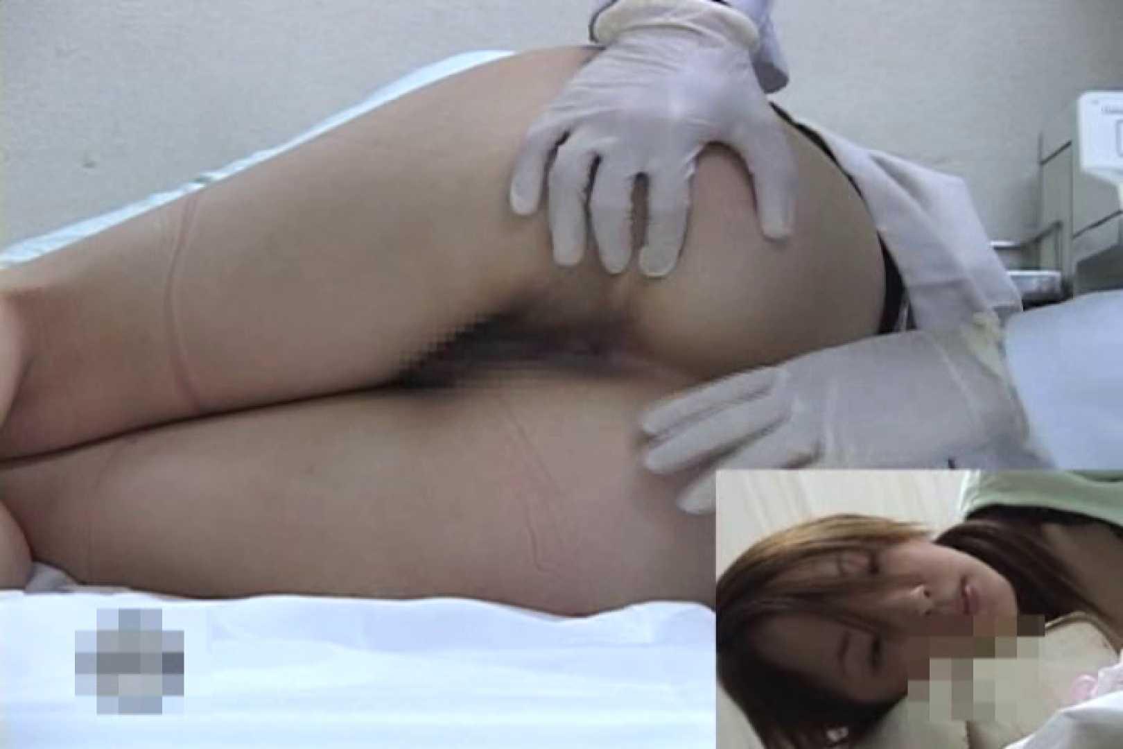 逆噴射病院 肛門科Vol.7 美女OL  105連発 18