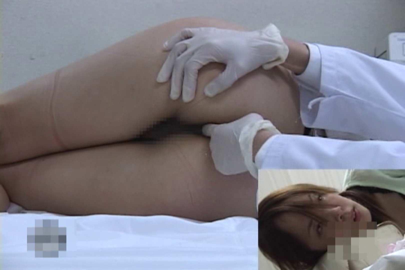 逆噴射病院 肛門科Vol.7 美女OL  105連発 20